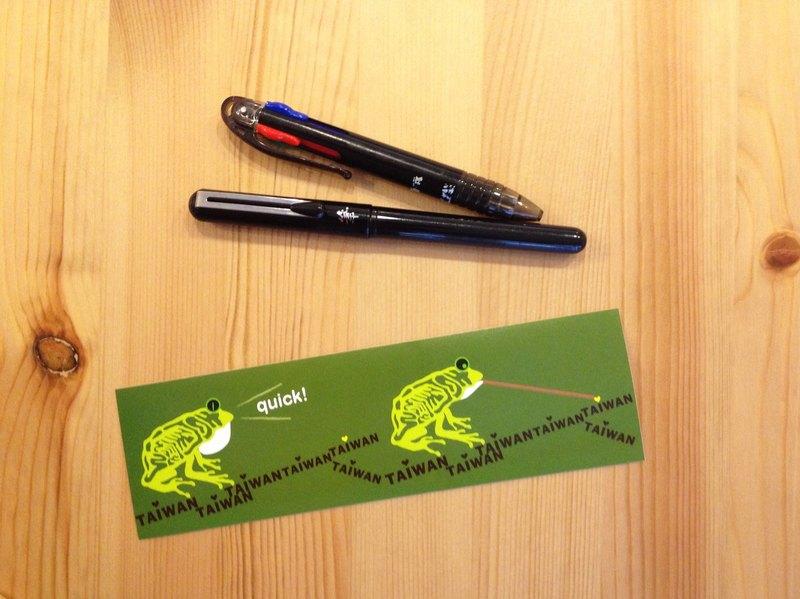 臺灣象形防水貼紙-水雞(臺灣翡翠樹蛙)