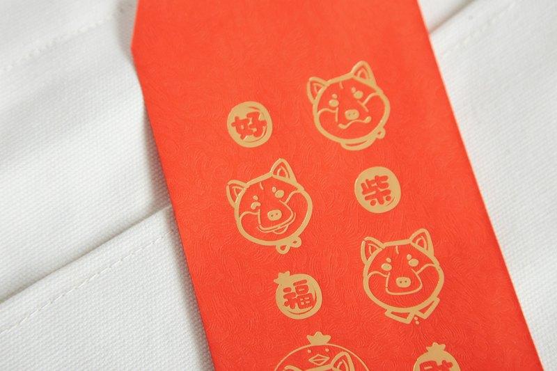 小飯糰 柴柴財好福年6入紅包袋 一家五口 圓圓滿滿 幸福柴犬