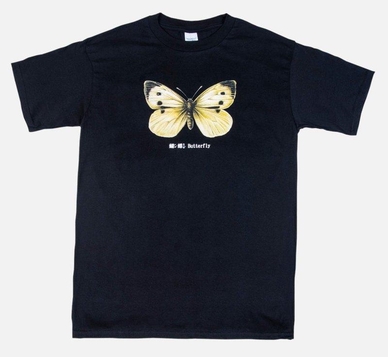 即將絕版T恤-蝴蝶 Butterfly