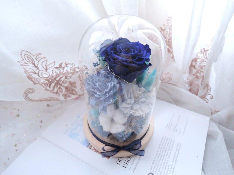 藍玫瑰不凋花玻璃罩夜燈【海洋之心】永生花/告白/紀念日