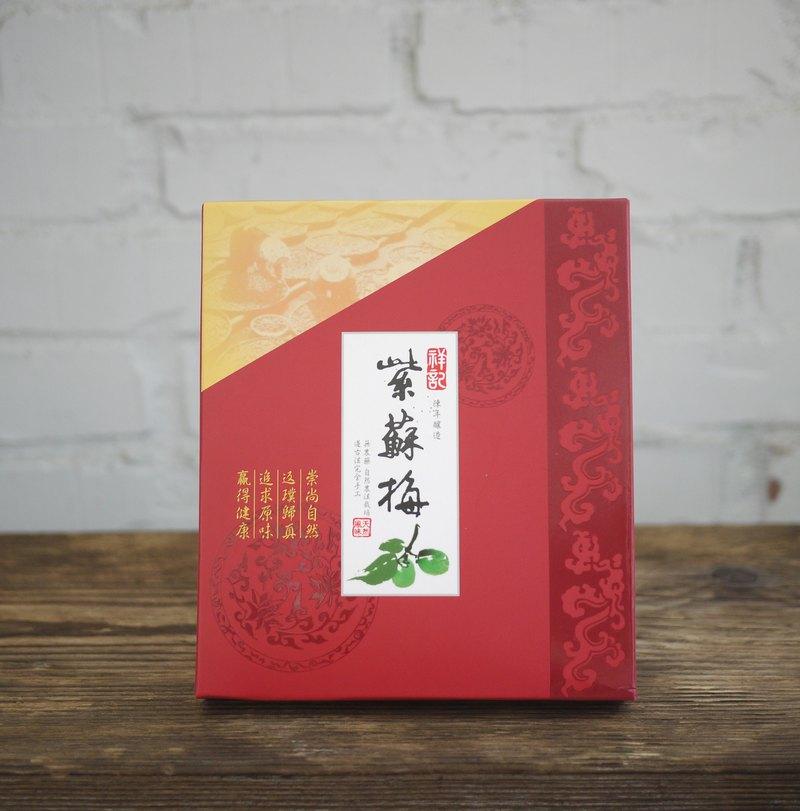 【祥記】紫蘇梅盒