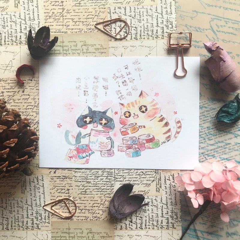 貓咪日常-開罐頭-明信片