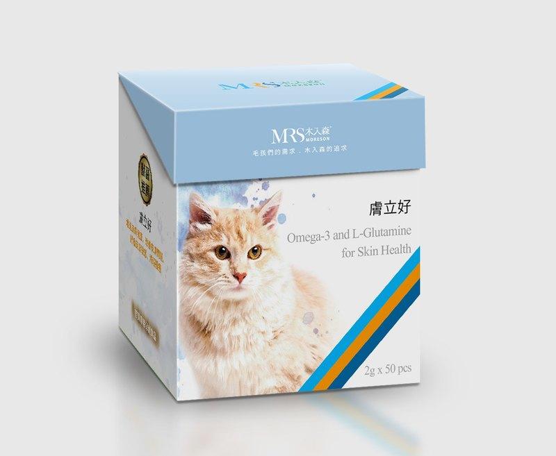 【木入森】貓咪膚立好 - 貓咪皮膚保健營養補充
