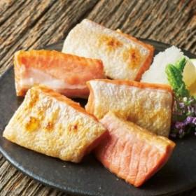紅鮭一口ハラス (250g×4袋) FJ4519