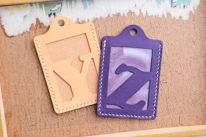 頭文字 Y | Z  字母證件套 好好縫 皮革材料包 卡片夾 名片夾