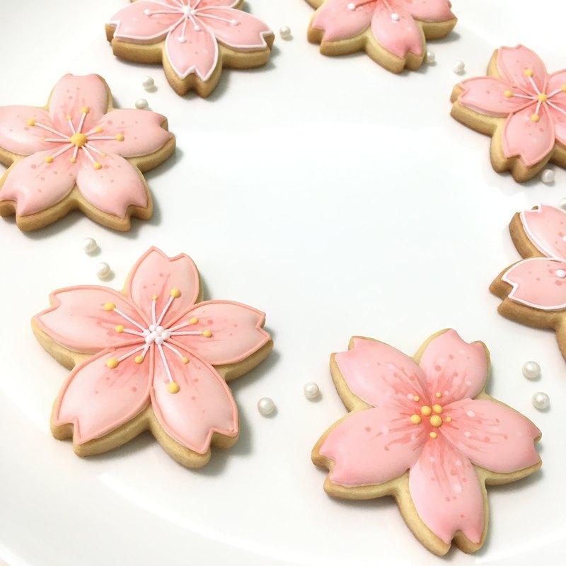 櫻花紛飛時 糖霜餅乾12片組(基本款/收涎款)