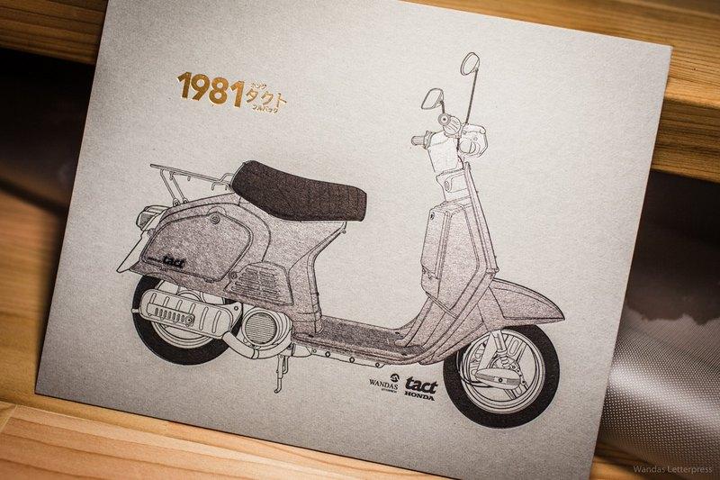 1981 Tact50 凸版印刷