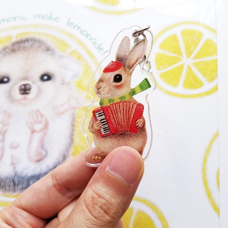 鑰匙圈- 手風琴小兔