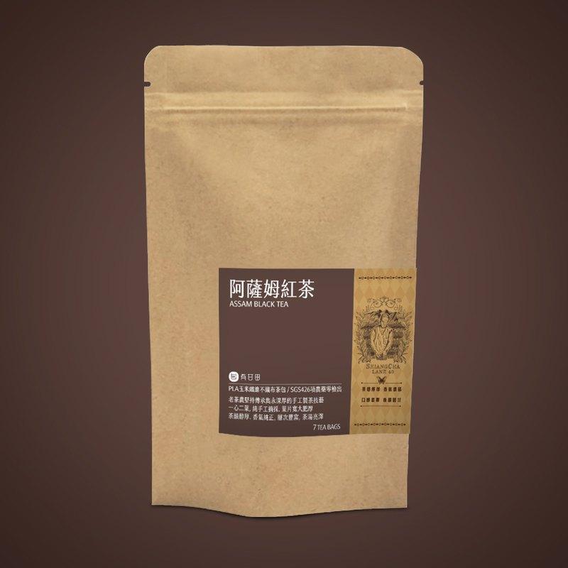 有甘田 x 香茶巷40號│阿薩姆紅茶 PLA玉米纖維三角茶包