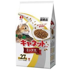 ペットライン 猫用ドライフード キャネットチップ ミックス 2.7kg