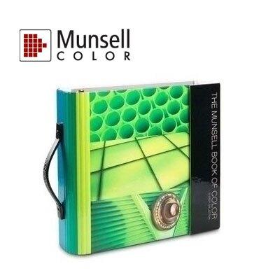 618購物節Munsell 孟賽爾色彩大全--半光澤 (Munsell Book of Color, Matte Edition )【接受預購商品】
