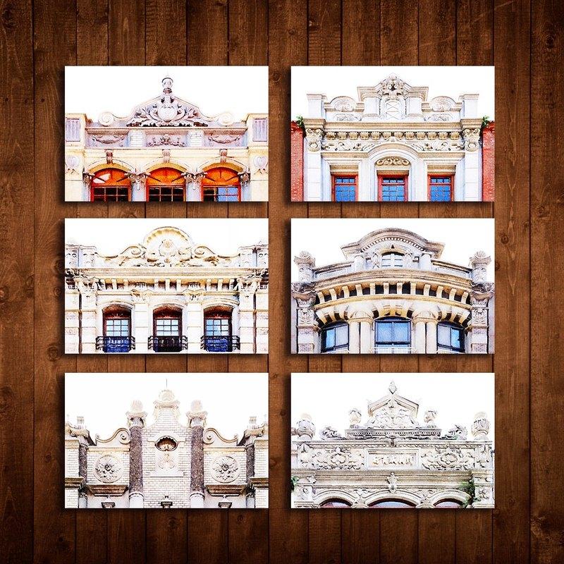 老屋顏 – 老街建築風華明信片套組 – 台北迪化街一套六張