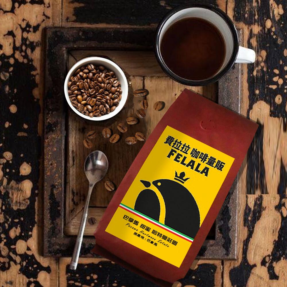 費拉拉 咖啡量販 盧安達aa (454g/磅) 精品咖啡豆限時下殺買一磅送一耳掛