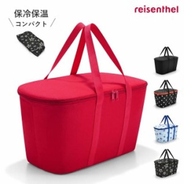 【ライゼンタール】クーラーバッグ 保冷 バッグ 保温 たためる 大容量 ピクニック 運動会 キャンプ エコバッグ