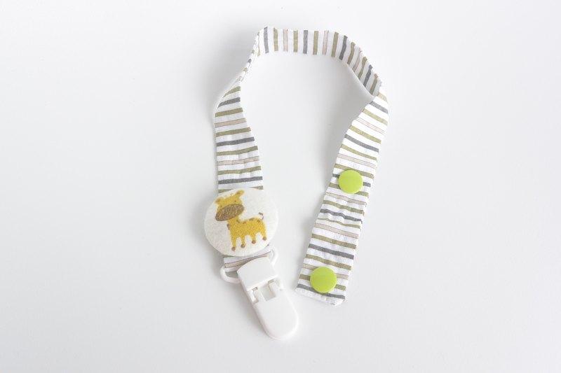 手感布包釦奶嘴鍊 - 長頸鹿