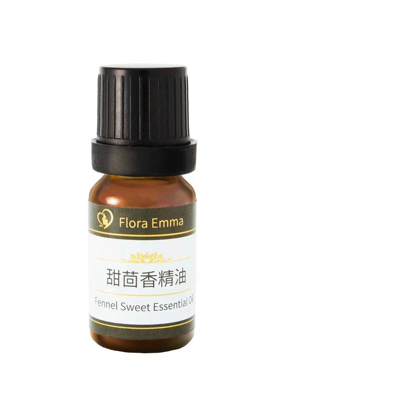 甜茴香精油 - 容量10ml
