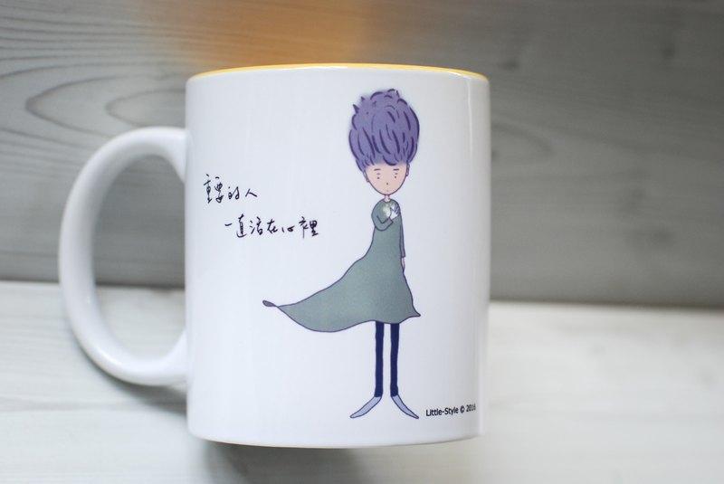 [馬克杯]重要的人(客製)