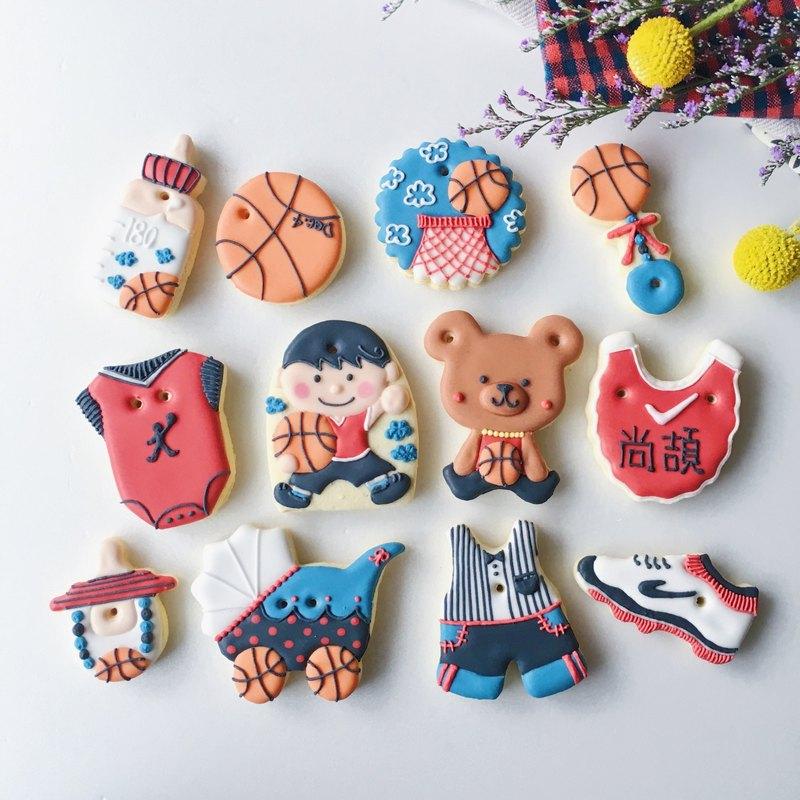 收涎糖霜餅乾 • 灌籃高手Jordan 男寶寶款 純手工繪製創意設計禮盒12片組 **訂購前請先洽詢檔期**