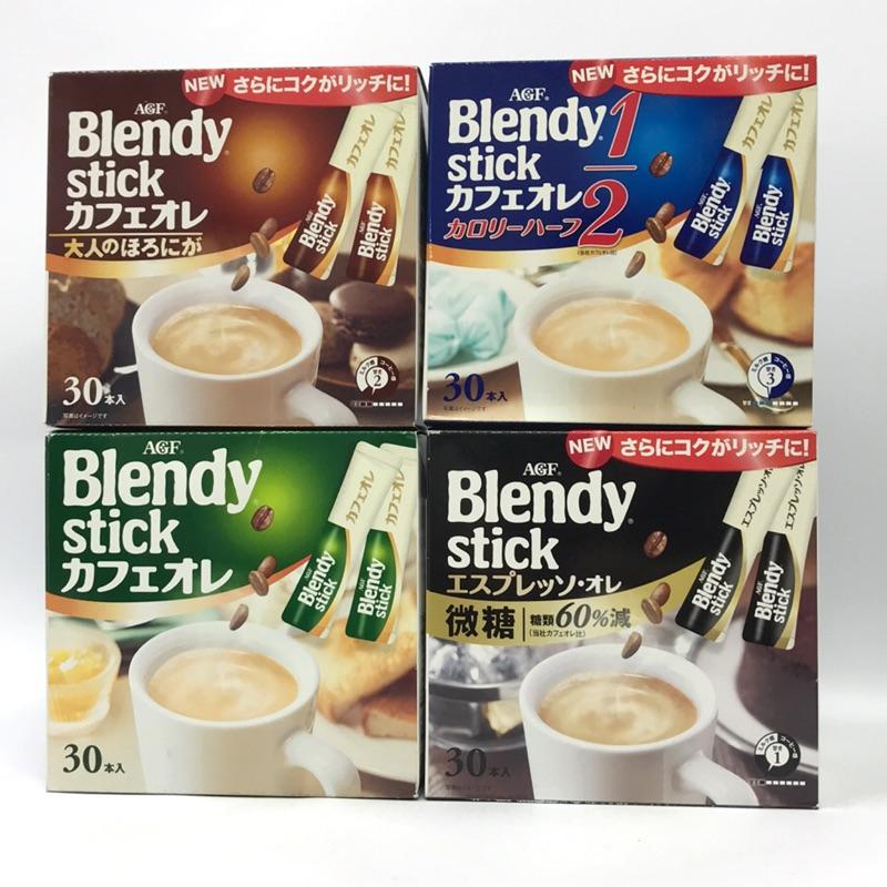 AGF 深煎歐蕾/咖啡歐蕾/減糖咖啡歐蕾/微糖義式濃縮 30支入