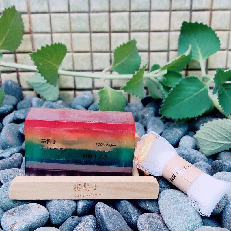 透明彩虹皂