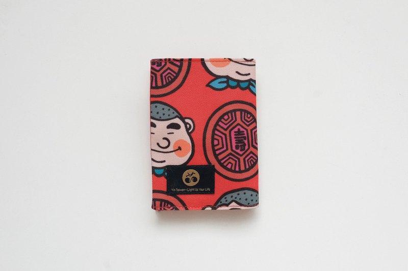 護照套  新丁粄印花 紅底配色