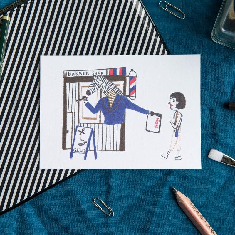 「斑馬理髮廳」插畫故事明信片