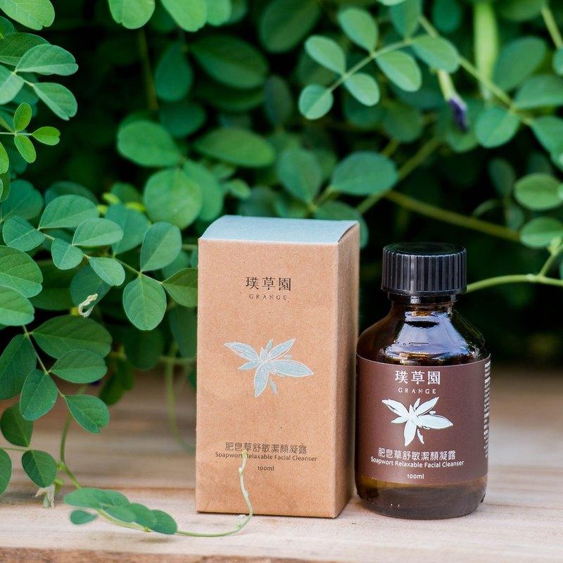肥皂草舒敏潔顏凝露100ml │ 偏乾或敏感性肌膚