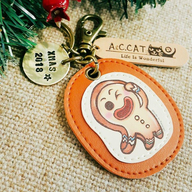 巧手貓x城市貓 環保皮革客製敲字鑰匙圈(扣) 薑餅人 跳躍 聖誕節