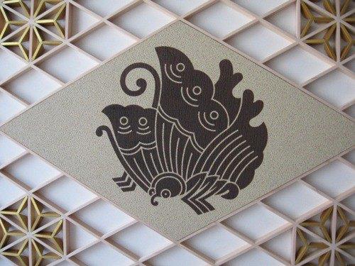 久美子室內家族徽章