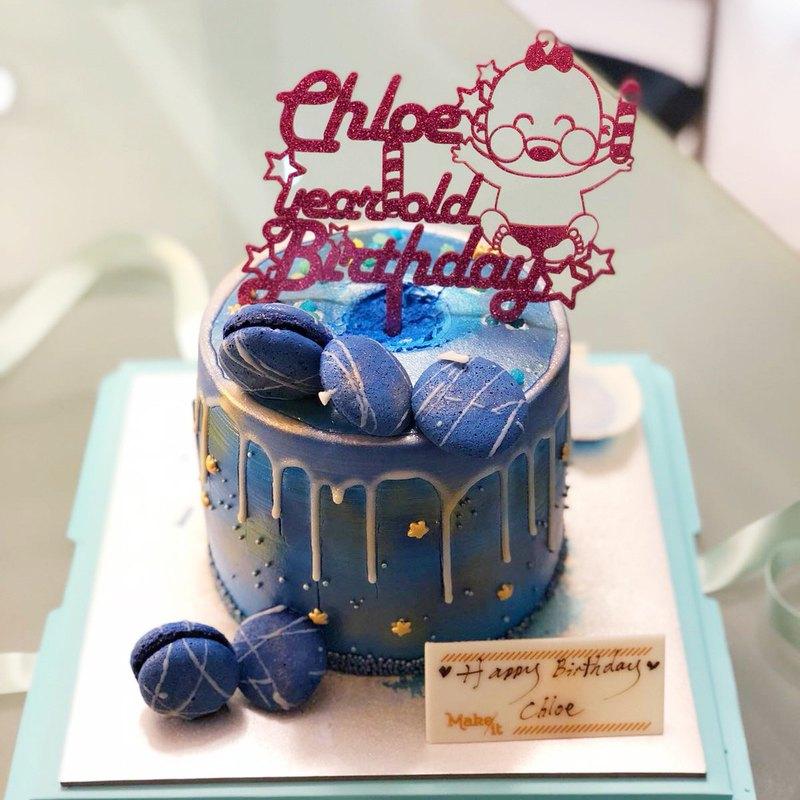 專屬訂單 客製 蛋糕牌裝飾牌生日牌百日宴 派對拍照道具 婚禮裝飾