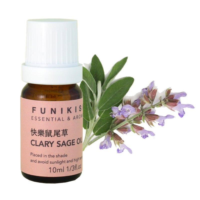 【快樂鼠尾草精油】天然精油 SPA保養 香氛護理 淨化空氣
