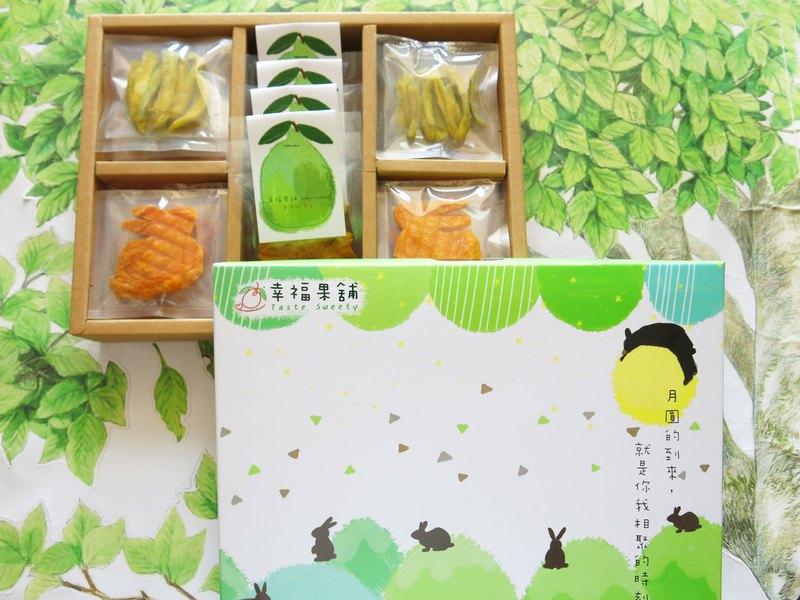幸福果舖-中秋柚子熊水果乾禮盒(5格16入)