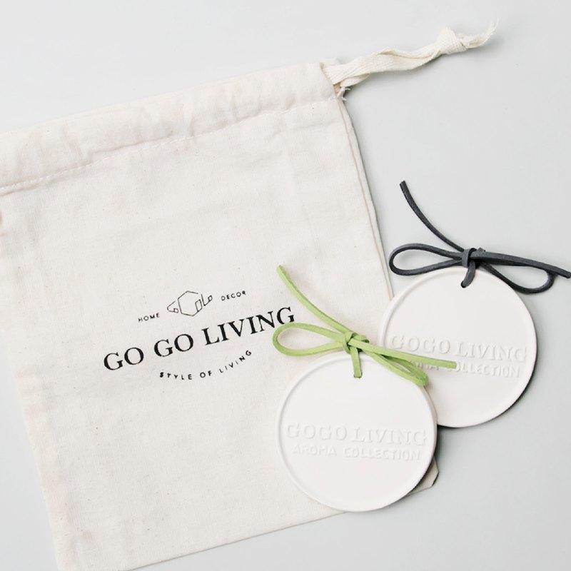 陶瓷擴香石【綠色皮繩】附GoGo Living獨家棉麻束口袋 畢業禮物