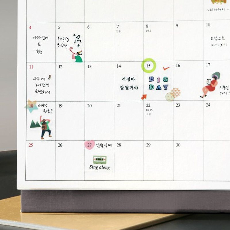 ICONIC 每一天手帳貼紙-05 插畫文字,ICO52989