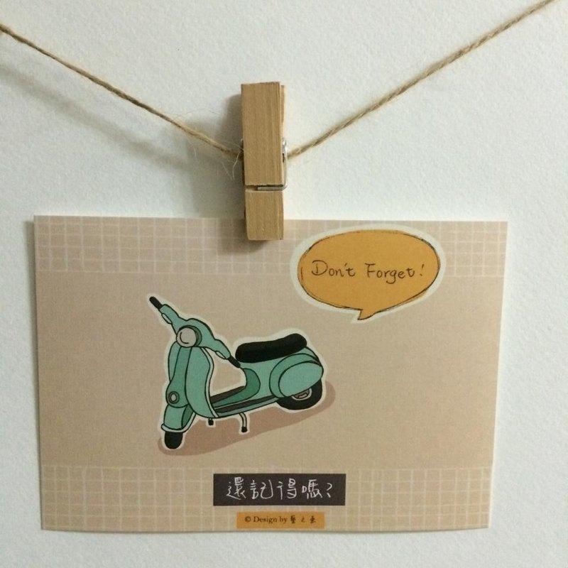 《藝之魚》還記得嗎 卡片 明信片 --C0067