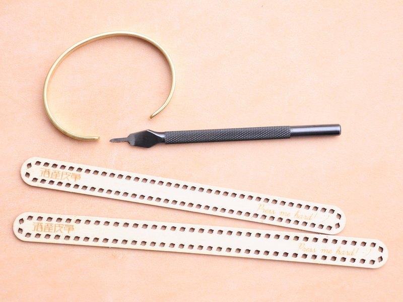 【手鐲★皮革木型系列】包剪揼 皮革木型系列 皮革紙型 皮革DIY 手工皮革 手鈪 皮鈪 手鐲 皮鐲 紙樣