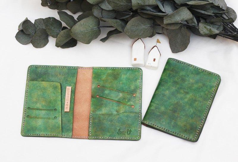 旅行的意義 - 回家|植鞣真皮護照套 - 翡翠綠