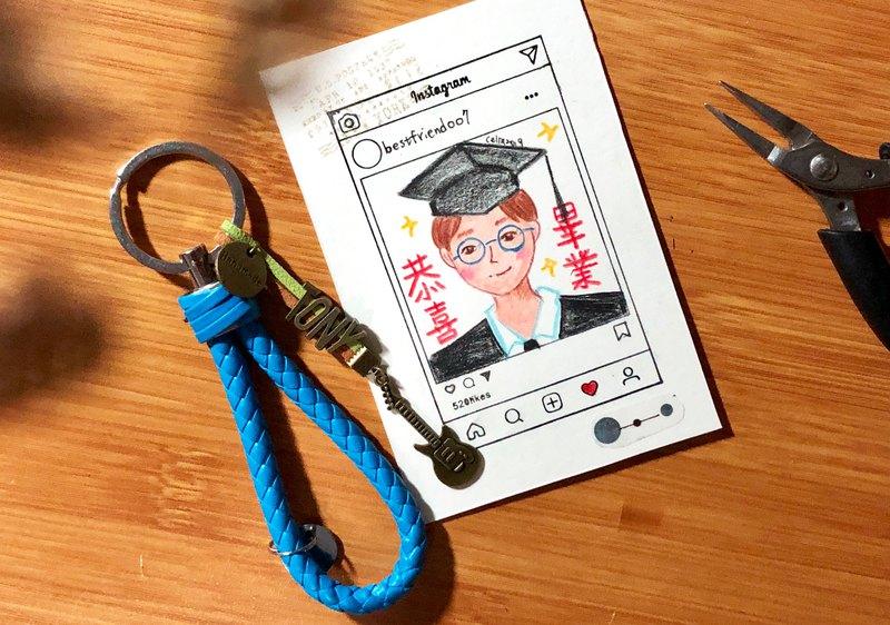 【客製禮物組合】ins風似顏繪小卡+英文字母古銅皮革繩鑰匙圈