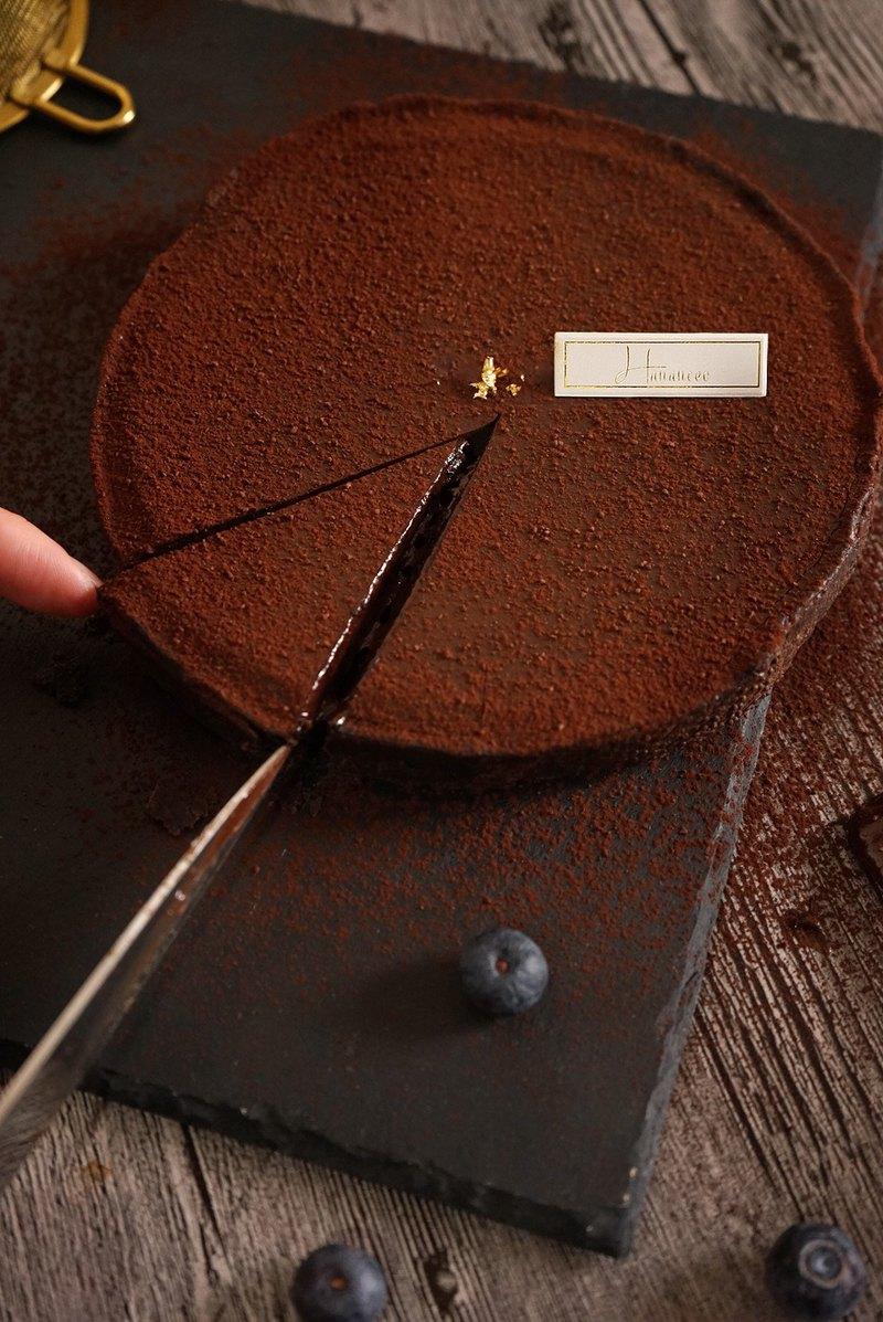 烘焙課程-法式杏仁生巧克力塔