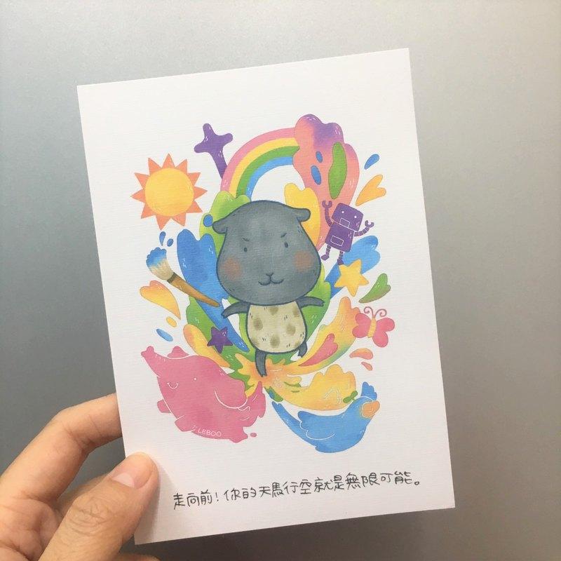 天馬行空/插畫明信片