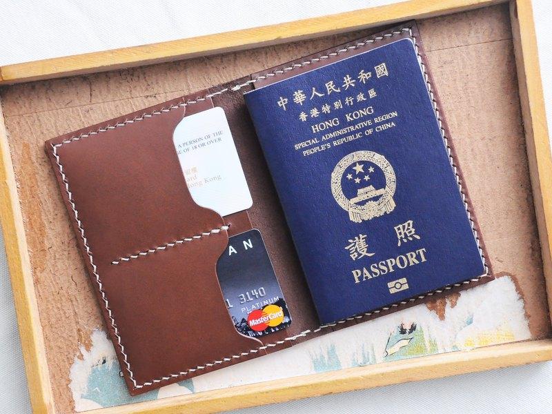 雙咭位票夾護照套 好好縫 皮革材料包 PASSPORT 證件套 意大利
