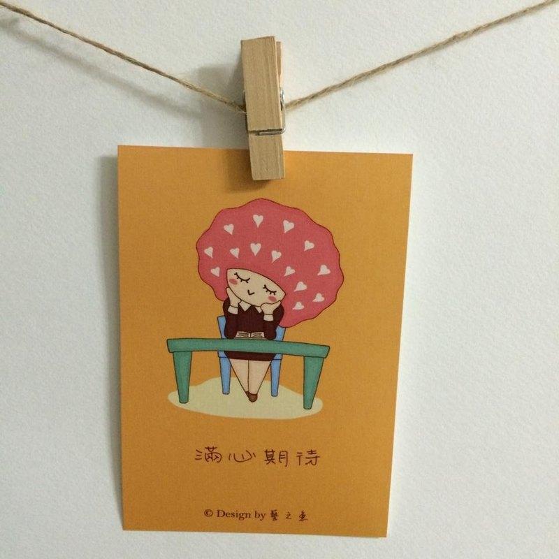 《藝之魚》滿心期待 卡片 明信片 --C0004