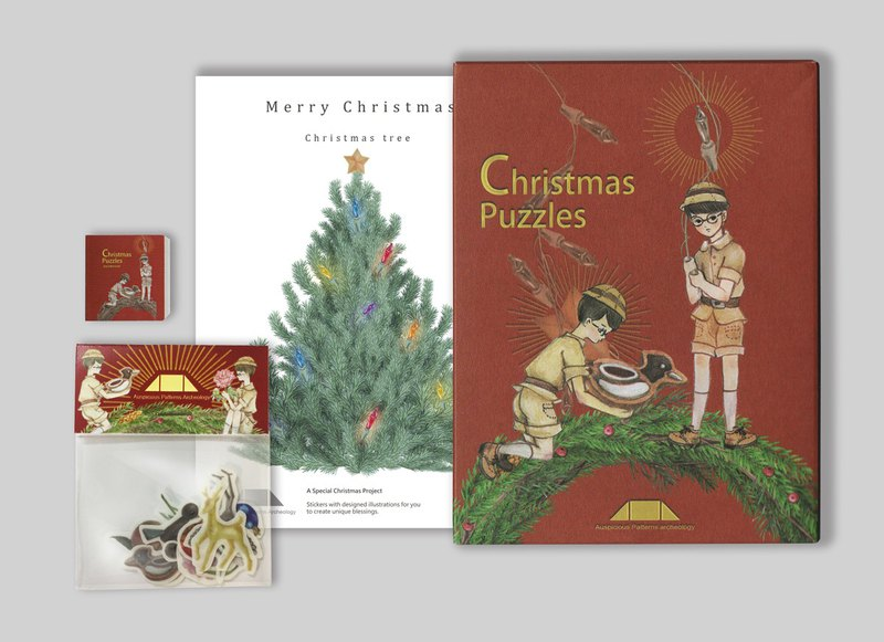 聖誕明信片