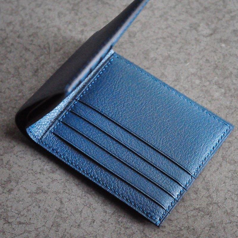 法國山羊皮短銀包