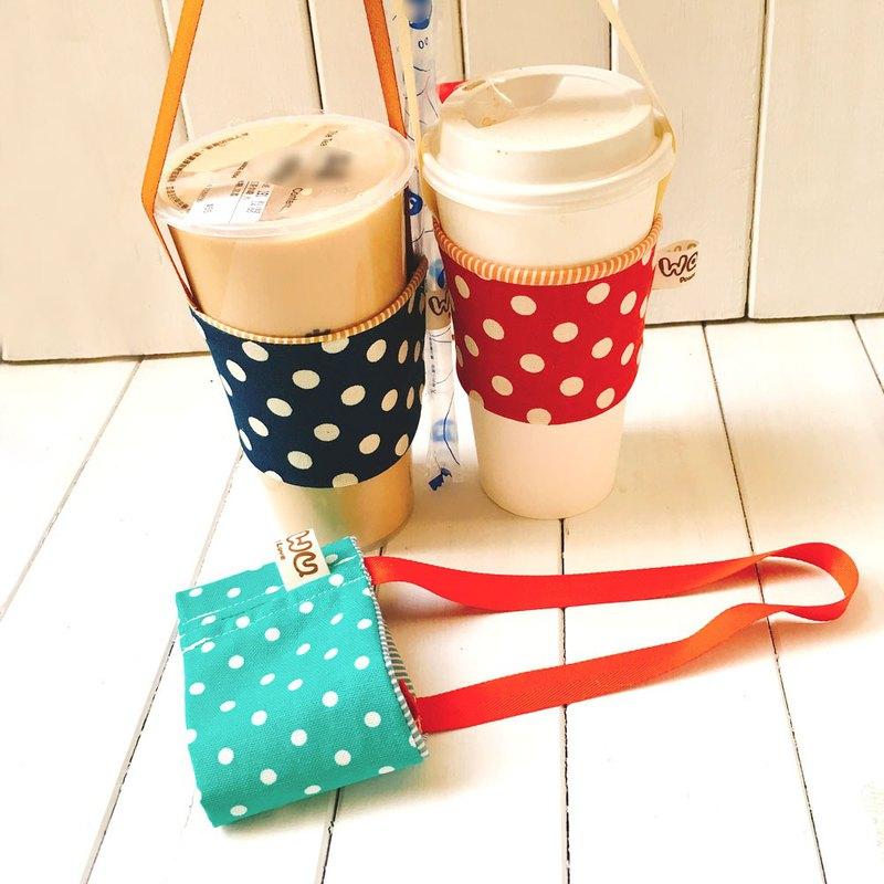 娃果環保杯套 (多色) 手搖杯套袋 接單生產*