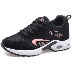 [MAGCOL] 女性の靴春と夏のメッシュシューズ通気性カジュアルシューズ女性の増加したシングルシューズアウトドアスポーツボードシューズ (Color : ピンク, サイズ : 35)