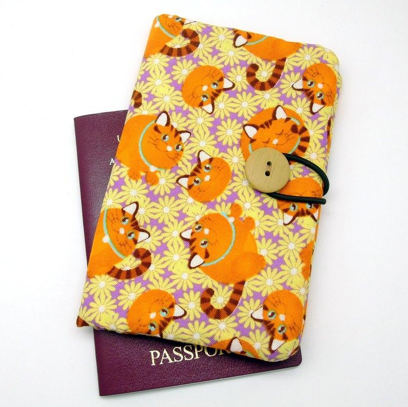 護照布套, 保護套, 護照夾 (PC-12)