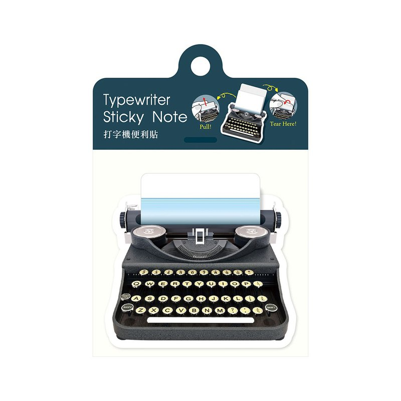 【復古打字機便利貼】  造型便利貼 趣味 Memo  