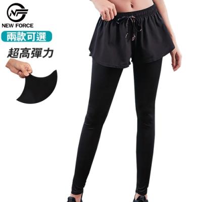 NEW FORCE 吸濕排汗假兩件女運動褲-花綁帶款