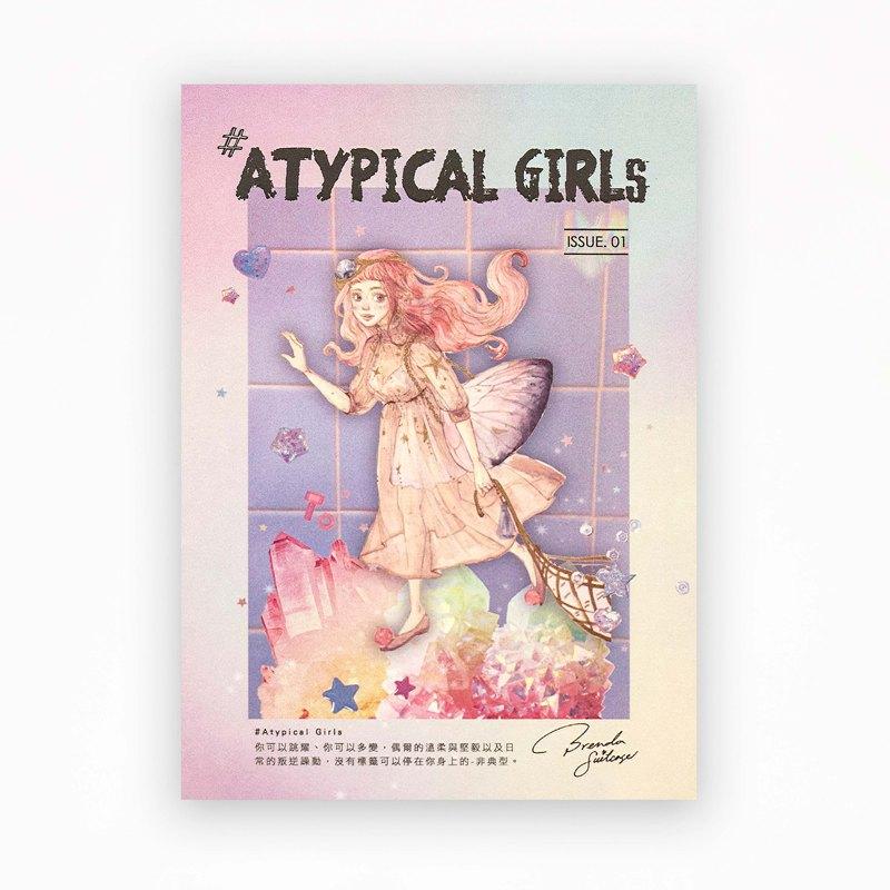 非典型女孩   布蘭達小皮箱 原創插畫明信片